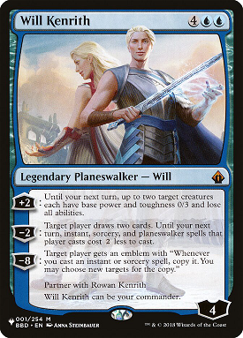 Will Kenrith image