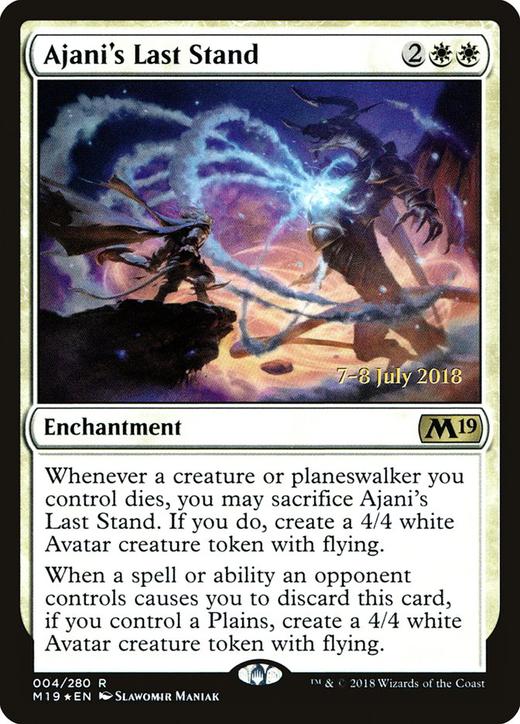 Ajani's Last Stand image