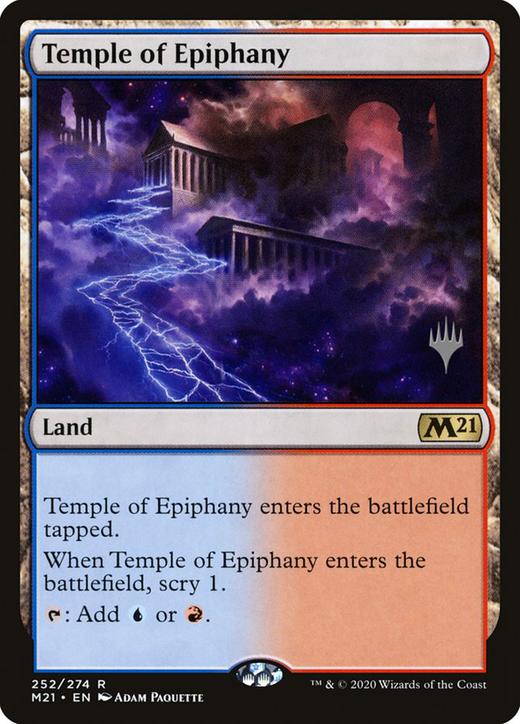 Temple of Epiphany image