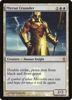 Mirran Crusader image