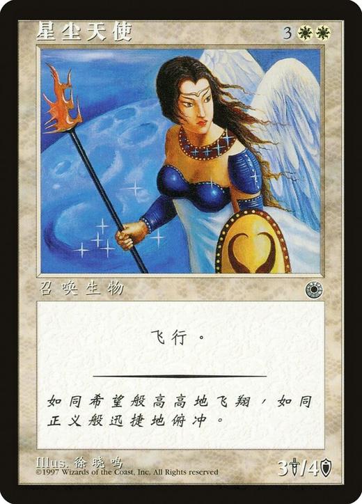 Starlit Angel image
