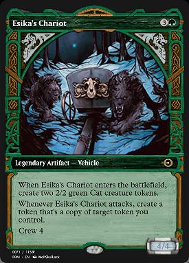 Esika's Chariot image