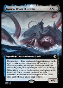Gyruda, Doom of Depths image