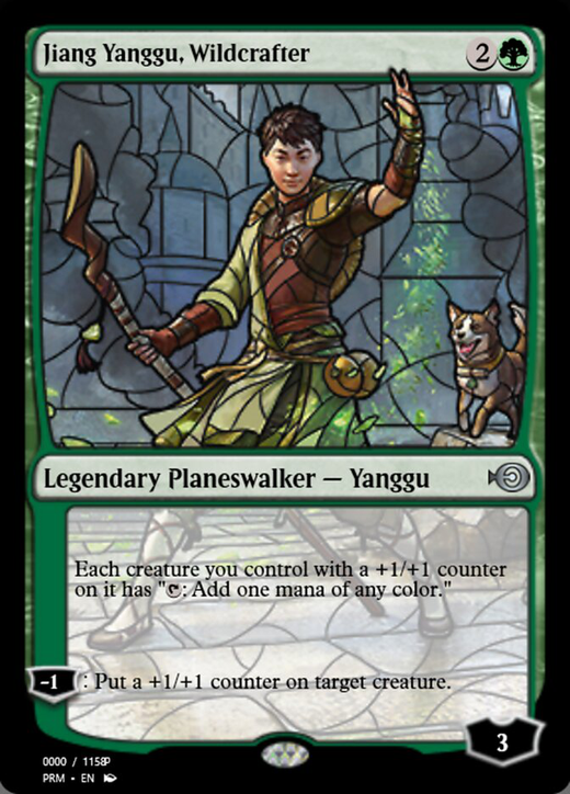 Jiang Yanggu, Wildcrafter?&width=200