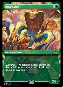 Lotus Cobra image