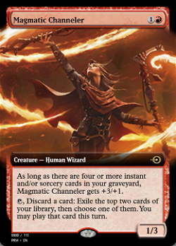 Magmatic Channeler image