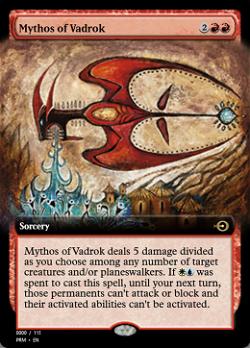 Mythos of Vadrok image