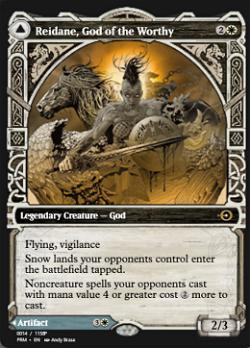 Reidane, God of the Worthy // Valkmira, Protector's Shield image