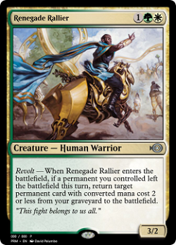 Renegade Rallier image