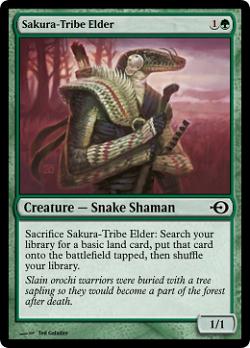 Sakura-Tribe Elder image