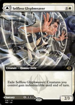 Selfless Glyphweaver // Deadly Vanity image