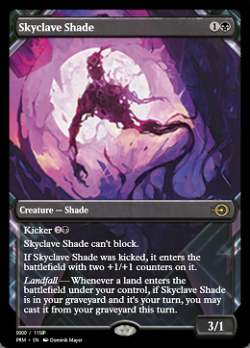 Skyclave Shade image