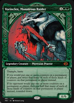 Vorinclex, Monstrous Raider image