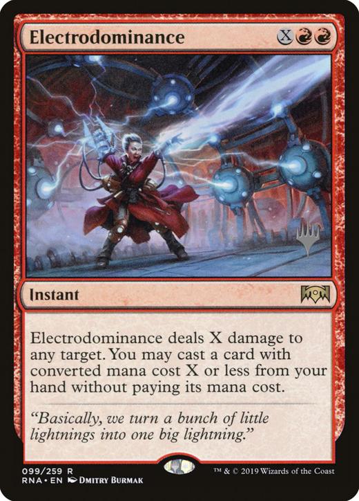 Electrodominance image