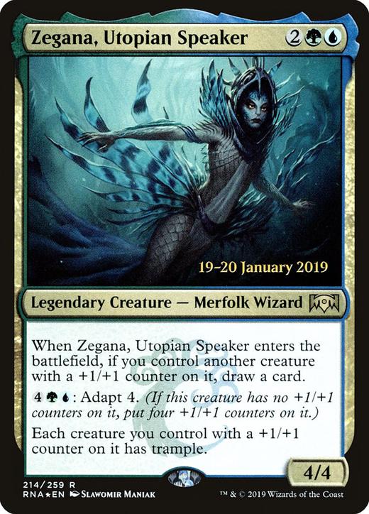 Zegana, Utopian Speaker image