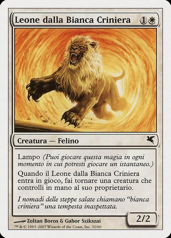 Whitemane Lion image