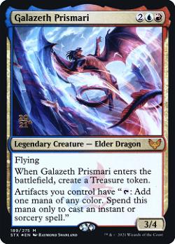 Galazeth Prismari image