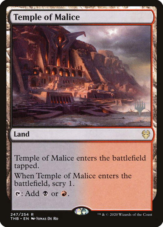 Temple of Malice image