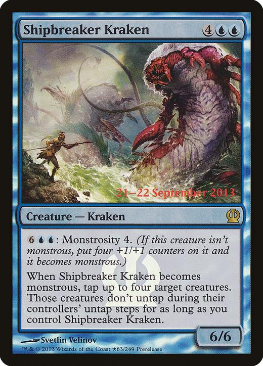 Shipbreaker Kraken image