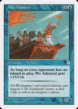 Wu Admiral image