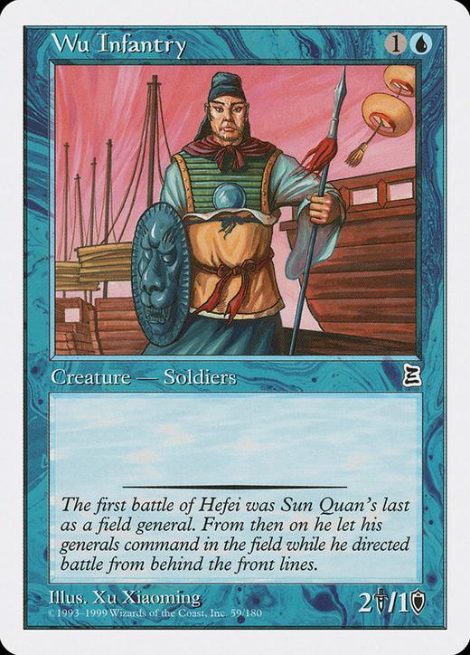 Wu Infantry image