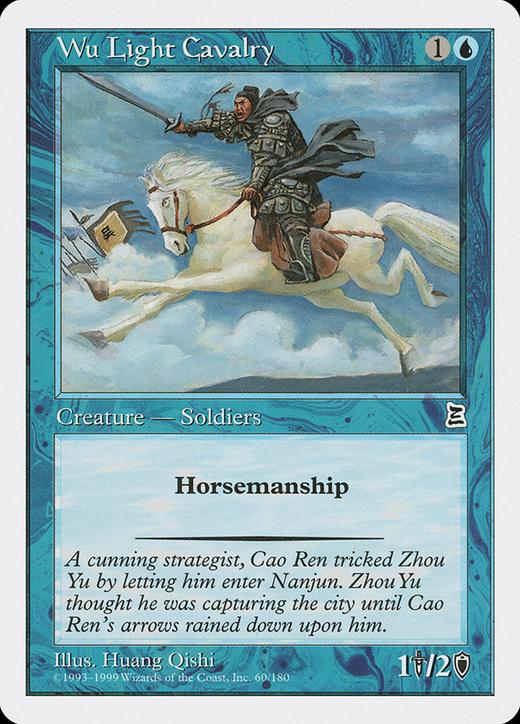 Wu Light Cavalry image