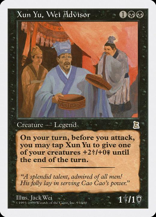 Xun Yu, Wei Advisor image
