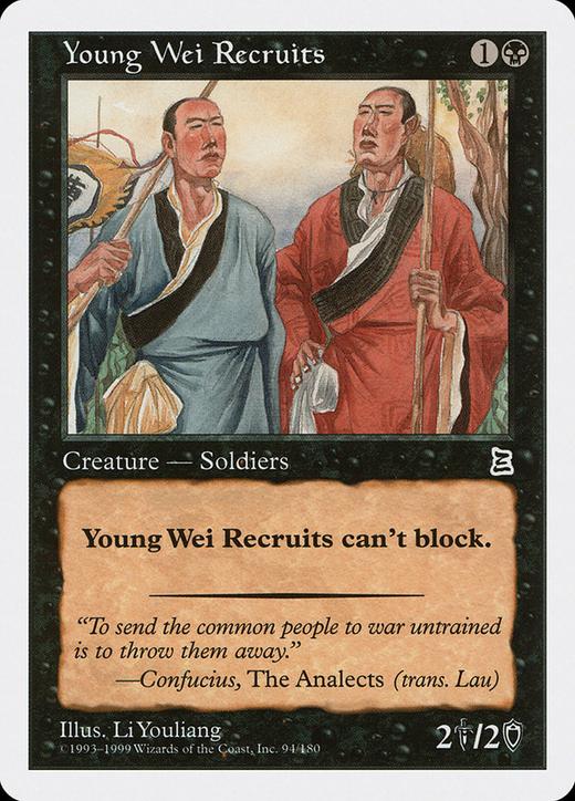 Young Wei Recruits image