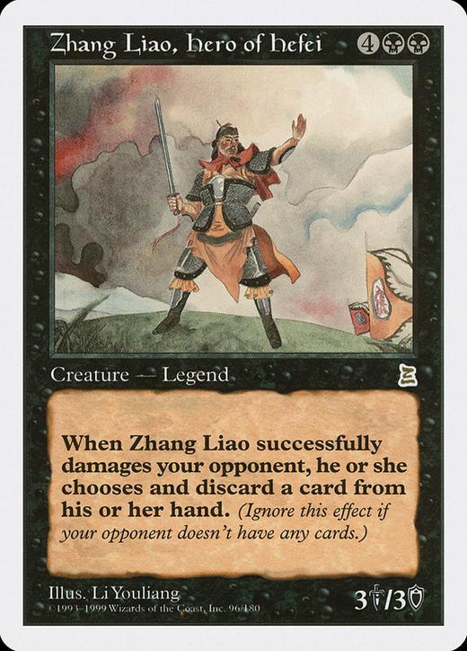 Zhang Liao, Hero of Hefei image