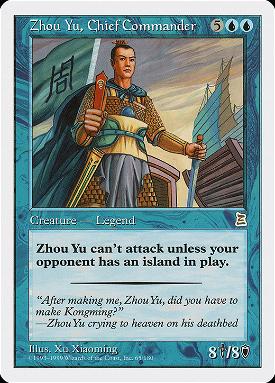 Zhou Yu, Chief Commander image