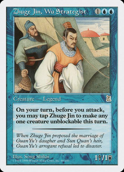 Zhuge Jin, Wu Strategist image