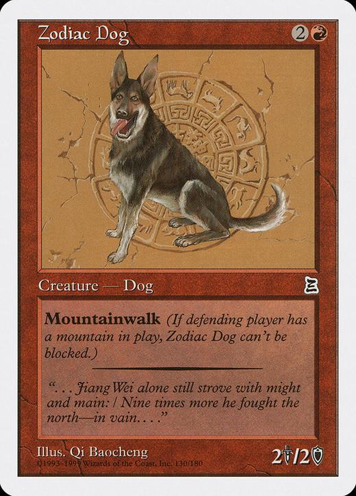 Zodiac Dog image