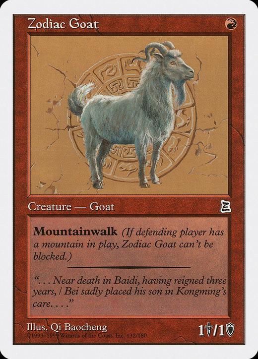 Zodiac Goat image