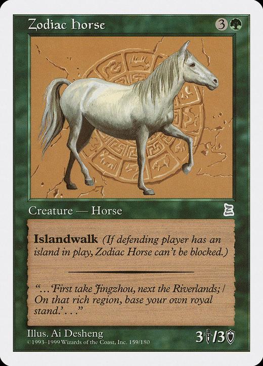 Zodiac Horse image
