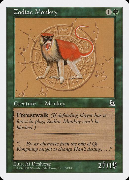 Zodiac Monkey image