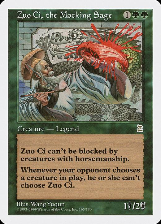 Zuo Ci, the Mocking Sage image