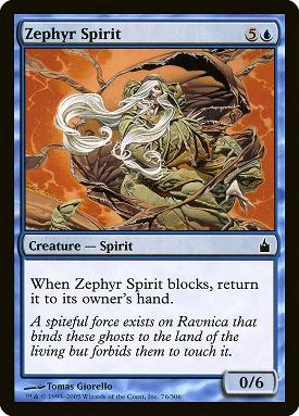 Zephyr Spirit image