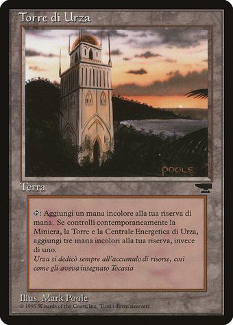 Urza's Tower image