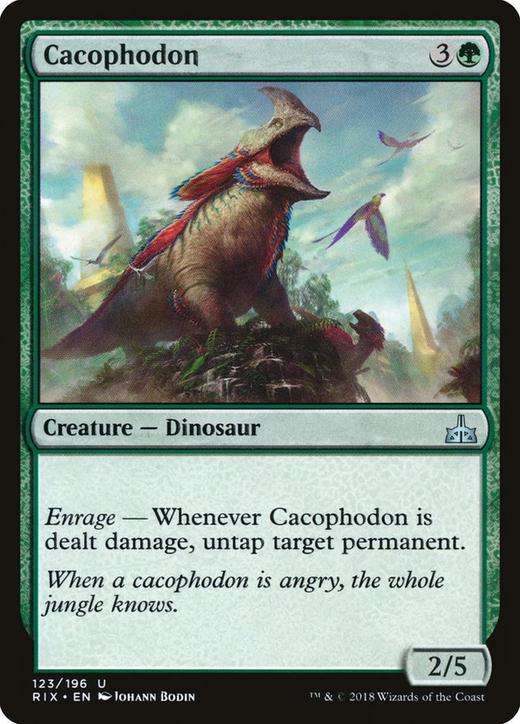 Cacophodon?&width=200