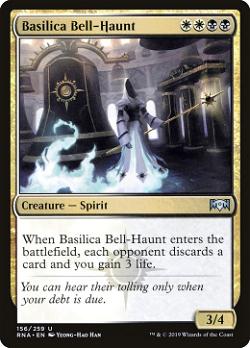 Basilica Bell-Haunt image