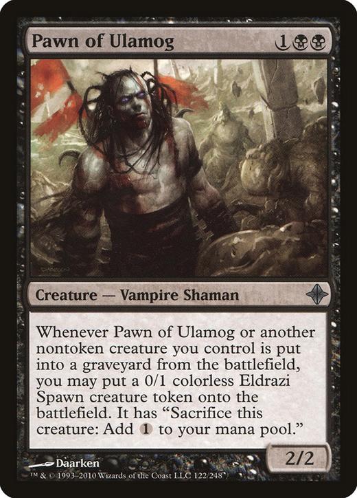 Pawn of Ulamog?&width=200