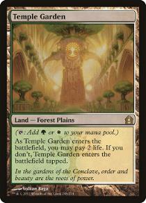 Temple Garden image