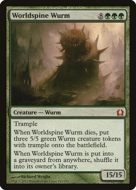 Worldspine Wurm image