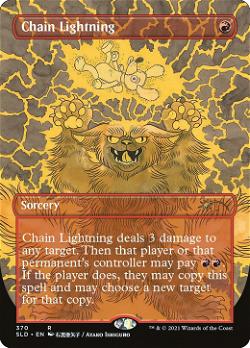 Chain Lightning image