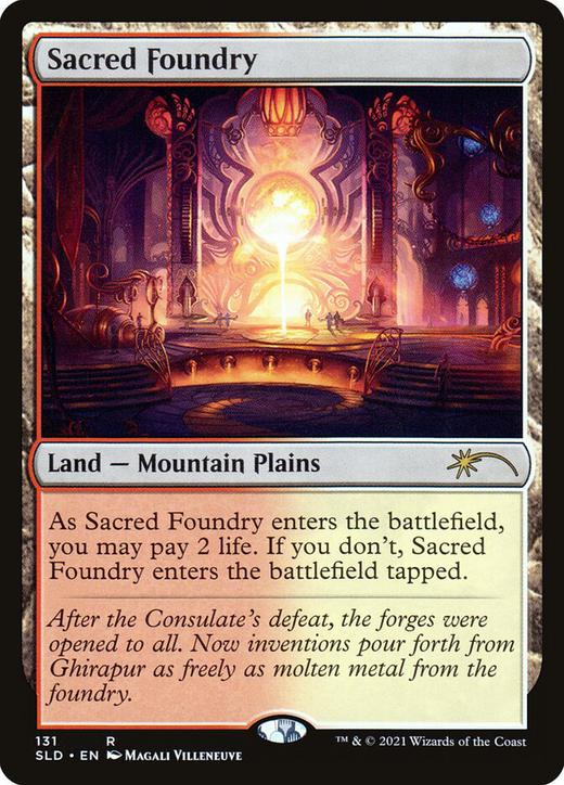 Sacred Foundry image
