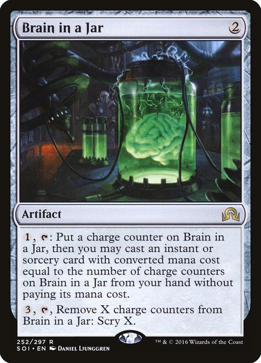 Brain in a Jar image