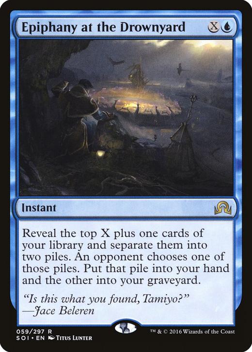 Epiphany at the Drownyard image
