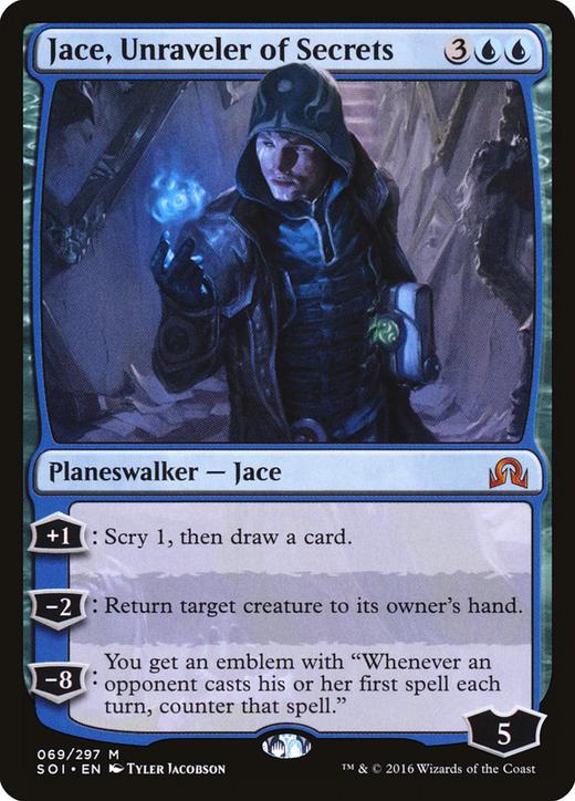 Jace, Unraveler of Secrets image