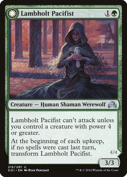 Lambholt Pacifist // Lambholt Butcher image