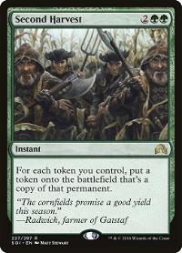 Second Harvest image